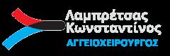 lambretsas.gr